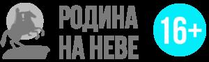rodina-logo-gray