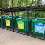 В Петербурге появится экспериментальный центр по переработке отходов