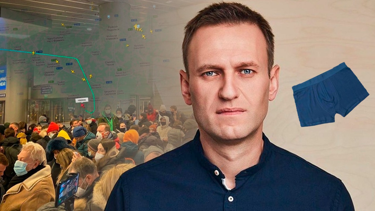 Навальный грех