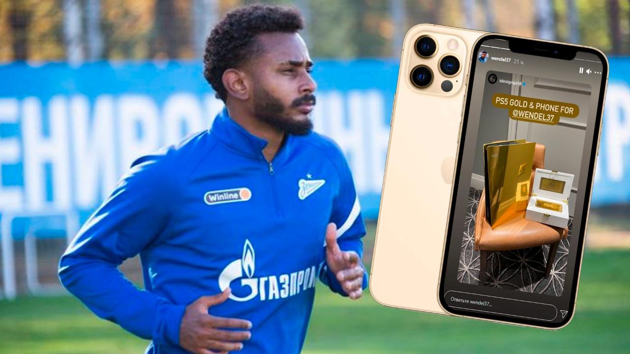 Футболист «Зенита» и его золотые унитазы